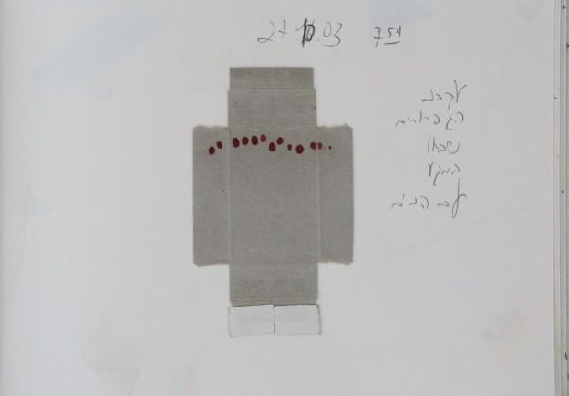 Tagebuch 27.10.03